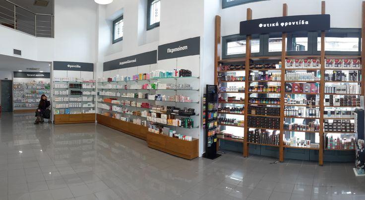 Pharmacy Design by Progetto Farma