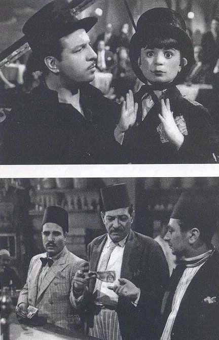 Stills from classic Egyptian movies.