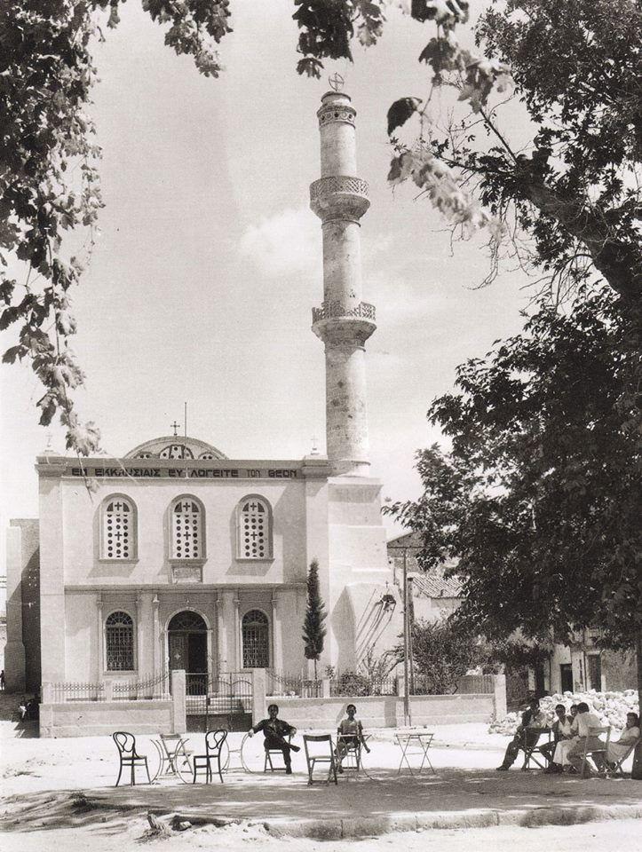 Splantzia square, Chania, 1949