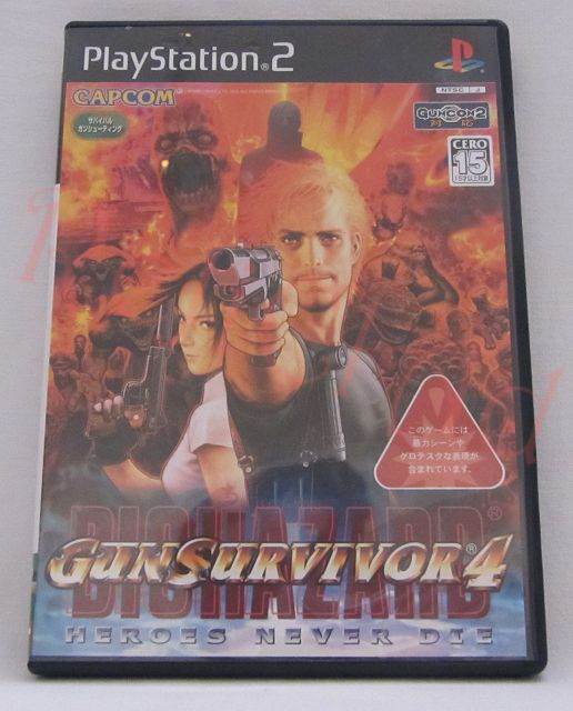 Biohazard Gun Survivor 4 Heroes Never Die PS2 game