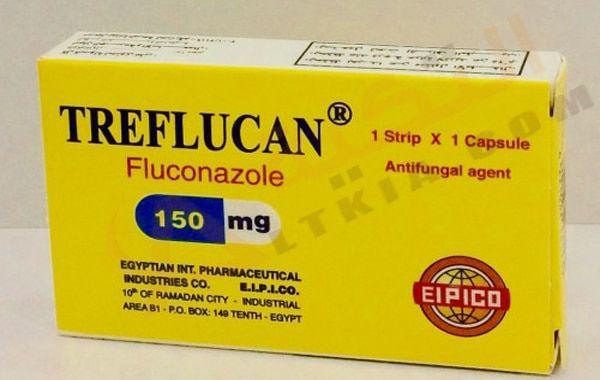 دواء تريفلوكان Treflucan كبسول لعلاج الالتهابات التي ت صيب الفم والبلعوم بشكل عام حيث أن هذا الالتهاب يؤدي Pharmaceutical Antifungal Pharmaceutical Industry