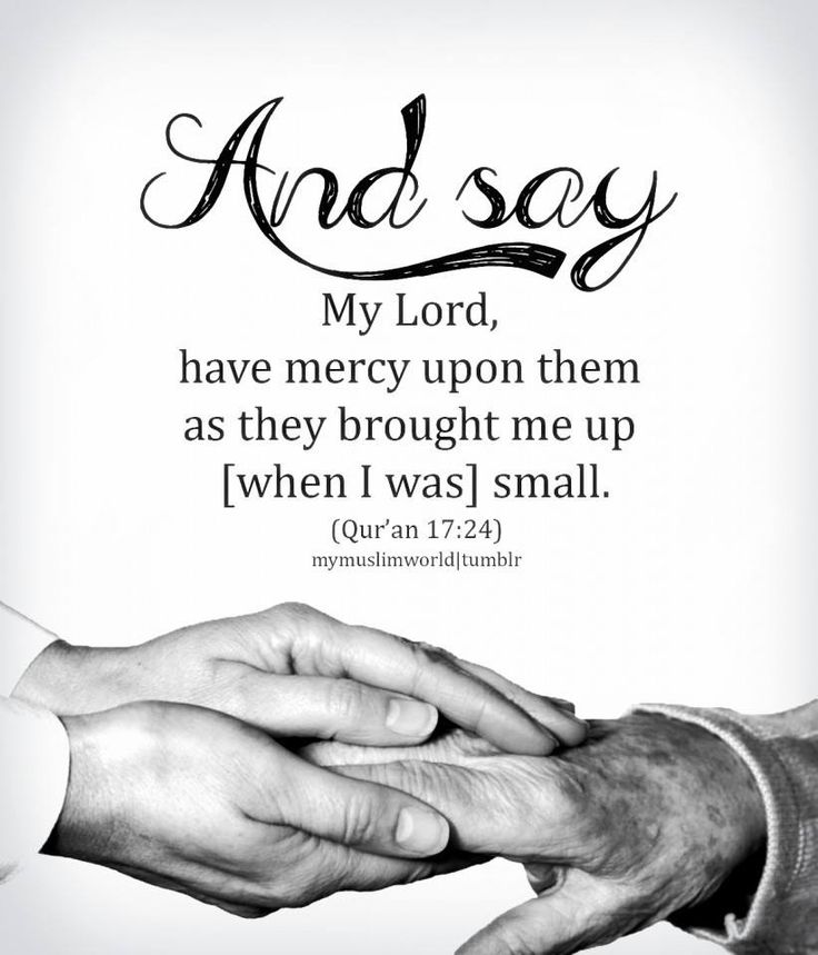 DUA FOR MY PARENTS AND YOURS.........