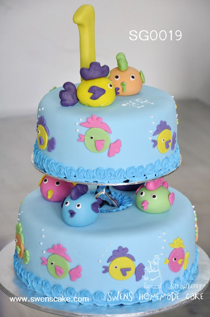 28 best Cakes images on Pinterest Fish birthday cakes Birthday