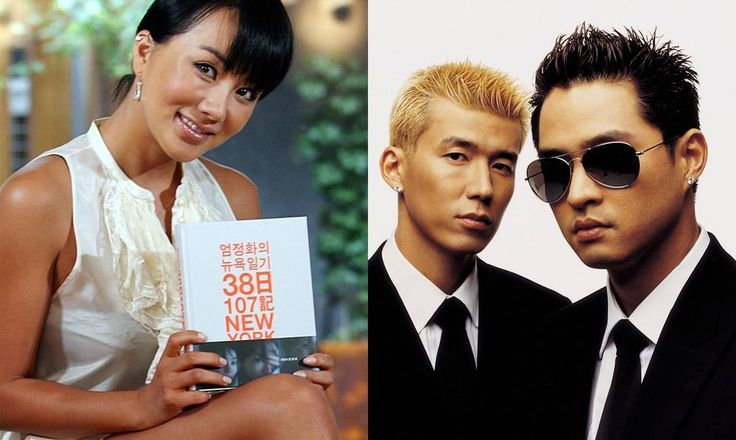 Uhm Jung Hwa and legendary YG duo Jinusean to reunite on 'Infinity Challenge's year-end special | http://www.allkpop.com/article/2014/12/uhm-jung-hwa-and-legendary-yg-duo-jinusean-to-reunite-on-infinity-challenges-year-end-special