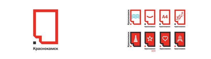 Krasnokamsk. Regional branding and city logo = http://stilistica.ru/portfolio/identity/1350/