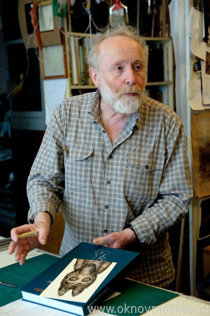 Юрий Норштейн: путь прорастания травинки - «Впечатления дороже знаний...»