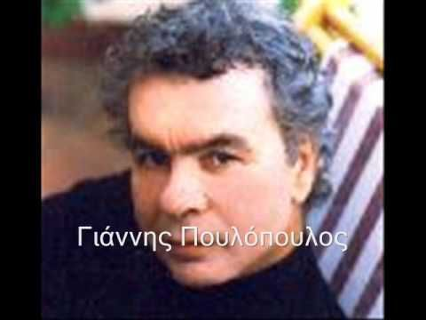 Poulopoulos: ΤΟ ΑΓΑΛΜΑ - THE STATUE - YouTube
