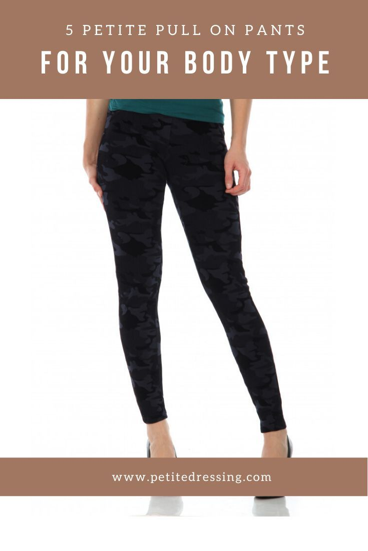 Petite Pull On Pants Are Hands Down The Most Comfortable Pants For