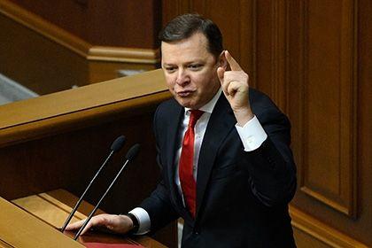 Украинские радикалы выступили за восстановление ядерного щита
