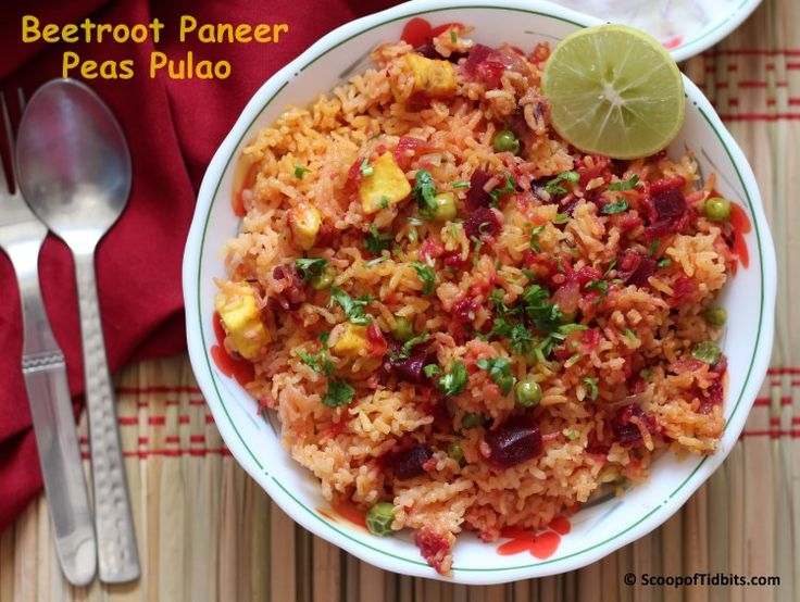 Beetroot Paneer Peas Pulao is a colorful, healthy and delicious one pot meal that can be prepared in a jiffy. This is one of the favorite pulao that my fam