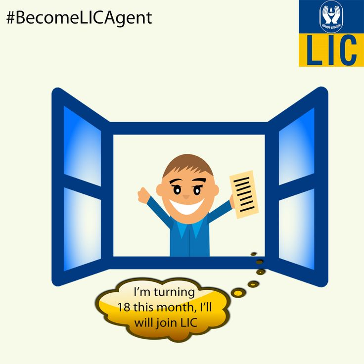 He is going to join LIC and what about you?? To join LIC as Agent click