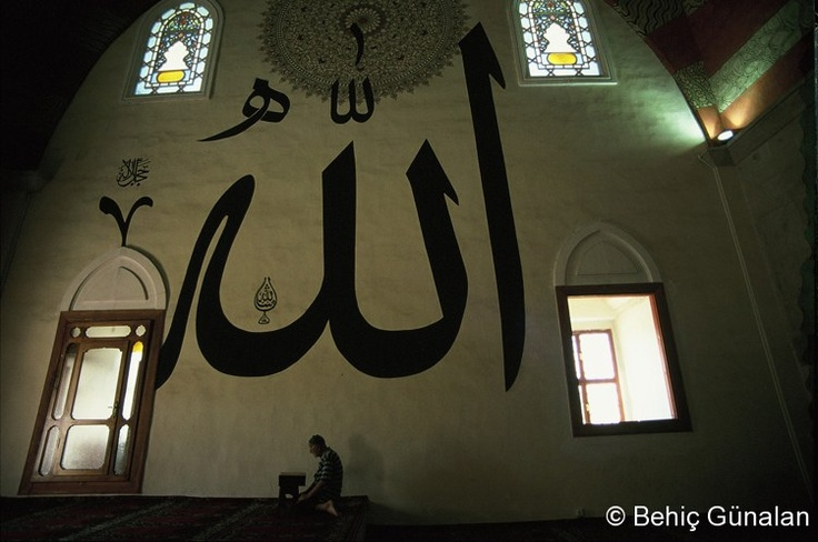 Large Allah on the Eski Cami (Old mosque) in Edirne, Turkey