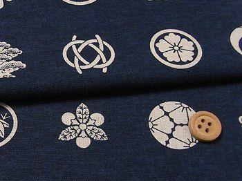 Japanese Kamon (family crests)