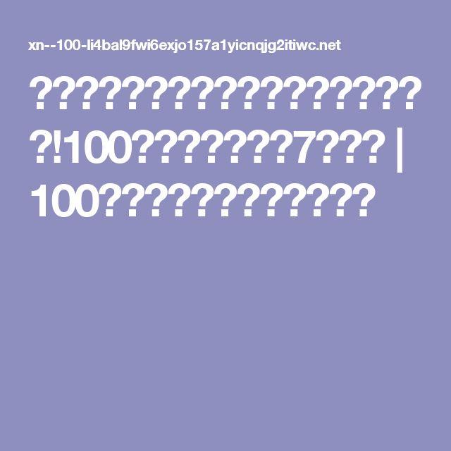 赤ちゃん服【収納】今すぐマネできる?!100均テクニック~7選!~ | 100均収納アイデア部屋ブログ