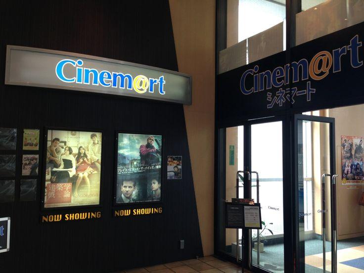 シネマート心斎橋 , 大阪市, 大阪府 http://www.cinemart.co.jp/theater/shinsaibashi/index.html