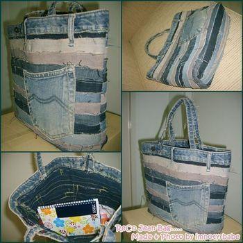jean bag. Like the idea of keeping the pocket as a pocket