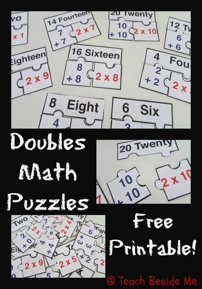 Free Printable Math Puzzles: matching addition to multiplication with the answer - Teach Beside Me website