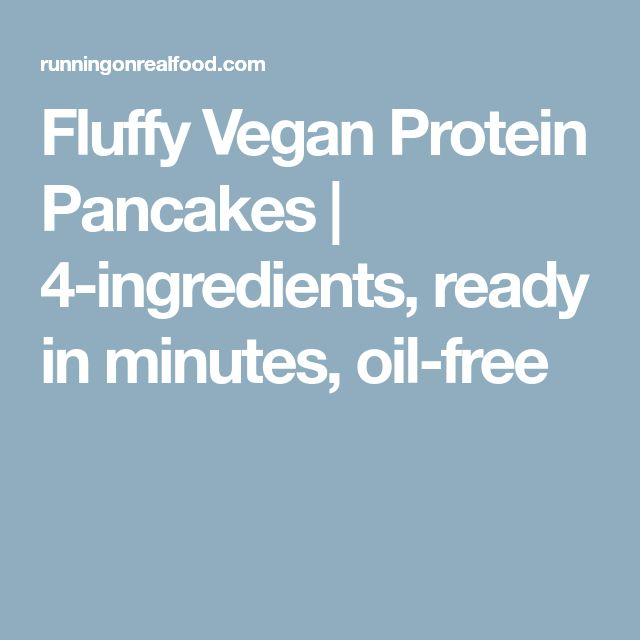 Fluffy Vegan Protein Pancakes | 4-ingredients, ready in minutes, oil-free