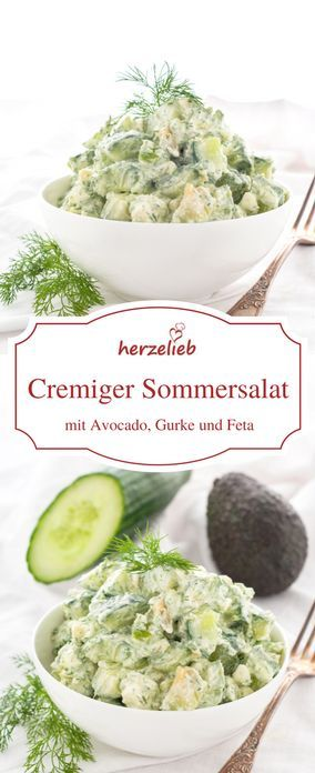 Salat Rezepte: Cremiger Sommersalat  mit Avocado, Gurke, Feta und Dill. Ideal zum Grillen! Low Carb und glutenfrei. Rezept von herzelieb.