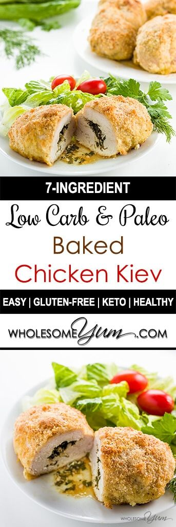 Easy Baked Chicken Kiev (Low Carb, Paleo, & Gluten-free) - This easy baked chicken kiev recipe has a low carb & paleo breaded outside & melt-in-your-mouth inside. Healthy, natural, gluten-free & whole 30.