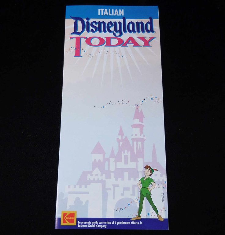 1996 DISNEYLAND INFORMATION Flyer / Map (Italian Language Version) #Disney