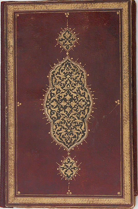This Ottoman devotional manual, the Hizb al-Nawawi, is a later copy of a book of prayers written by the esteemed Mamluk scholar Muhiyi al-Din Abi Zakariya Yahya b. Sharaf b. Muri al-Nawawi (d. 1277). This particular copy was signed by the Ottoman court calligrapher Muhammad Amir on the fifteenth of Sha'ban, 1152 (November 17, 1739)