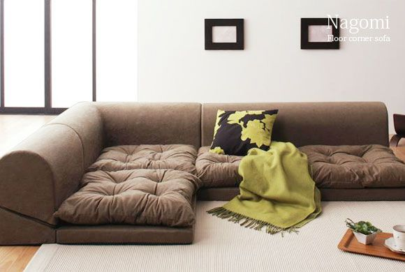Rakuten Floor Corner Sofa Nagomi Furnish It Pinterest