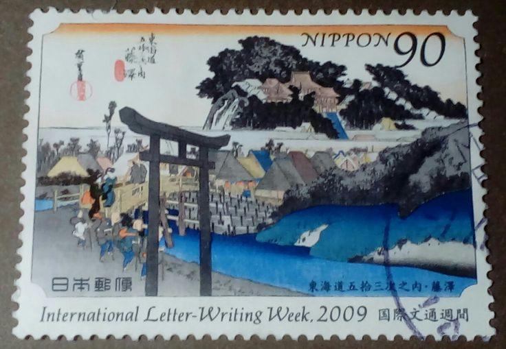 """スタンプ「国際手紙 - 執筆ウィーク2009」、日本。 Stamp """"International letter - writing week 2009"""", Japan ."""