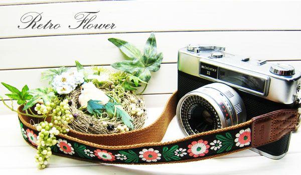 retro flower embroidery camera strap