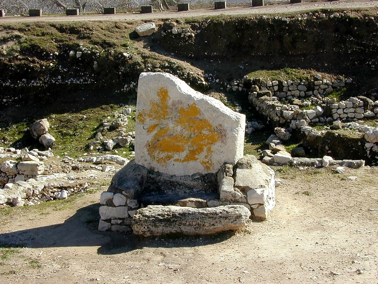 """Celebrated as what is left of the """"large stone"""" set up by Joshua as a witness to the people """"...so that you do not deny your God"""" (story in Joshua 24:25-27)"""