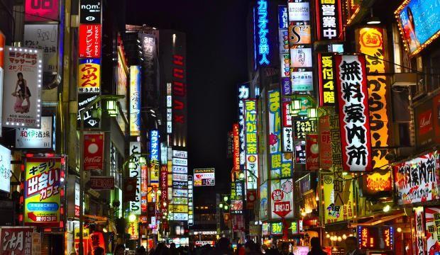 Haluan käydä Tokiossa.