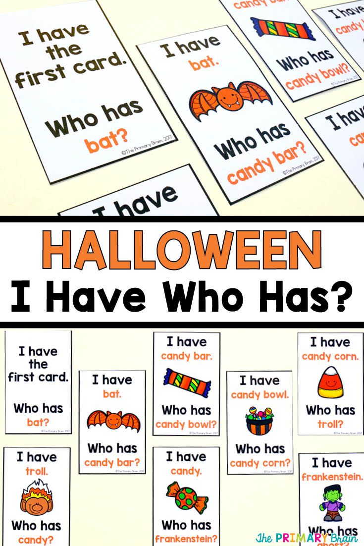 FREE Halloween I Have Who Has Game Cards for Kindergarten, First, and Second Grade. Includes Halloween Images to help your students read words. Read more on my blog theprimarybrain.com #halloween #phonics #literacy #firstgrade #secondgrade #games