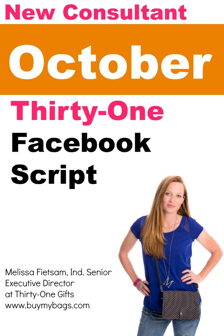 Here is a script for NEW Thirty-One Consultants for their Facebook parties. There's also a video on how to use #CinchShare to schedule your social media posts. Melissa Fietsam, Ind. Senior Executive DIrector at Thirty-One Gifts www.buymybags.com #October #ThirtyOneGifts #CinchShare #FacebookScript