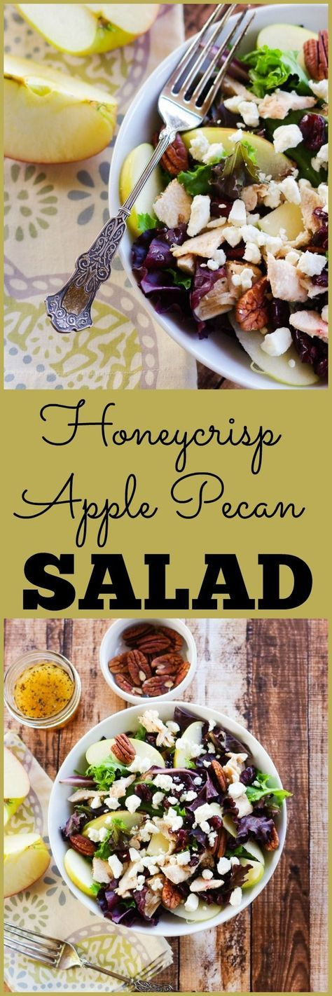 Honeycrisp Apple Pecan Salad with an Apple Cider Vinaigrette | www.homeandplate.com | This is the perfect fall salad that includes perfectly crisp apples with rotisserie chicken, pecans and crumbled goat cheese and topped with a homemade apple cider vinai