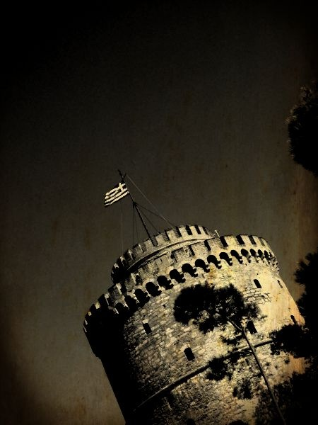 White Tower, Salonica