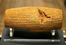 Cyrus the Great - The Cyrus cylinder, a contemporary cuneiform script proclaiming Cyrus as legitimate king of Babylon.
