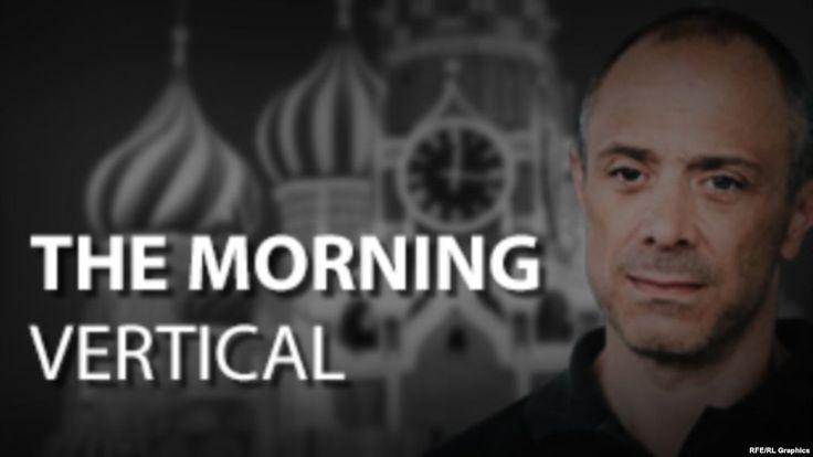#world #news  The Morning Vertical, May 16, 2017  #StopRussianAggression @realDonaldTrump @POTUS @thebloggerspost