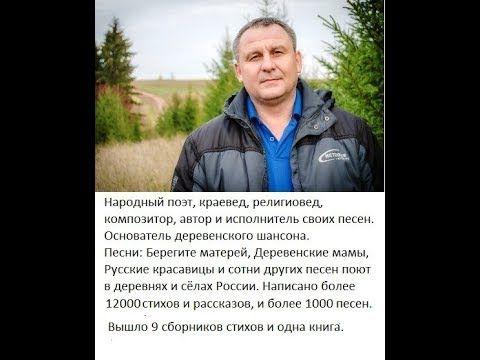 Вячеслав Деревенский разговор за три недели до исчезновения