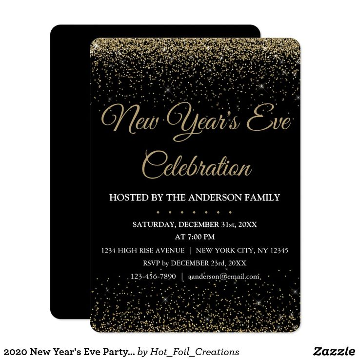 2020 New Year's Eve Party Sparkle Glitter Invitation