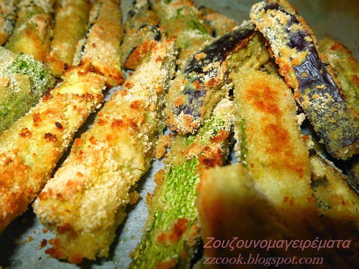 Νόστιμα λαχανικά στο φούρνο!  Τραγανά και λάιτ!   Υλικά:    2 κολοκυθάκια και 2 μελιτζάνες  200 γρ. γιαούρτι  2 σκελίδες σκόρδο λιωμένε...