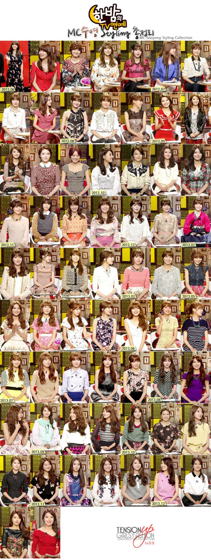 SNSD SooYoung Style @ SBS 'Midnight TV Entertainment'