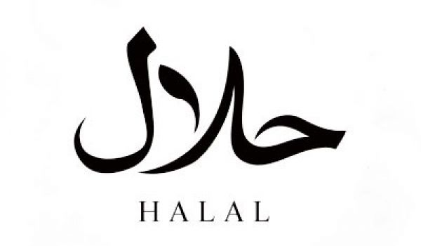 Halal but un-islamic, restoring the Ethical Core of Islam