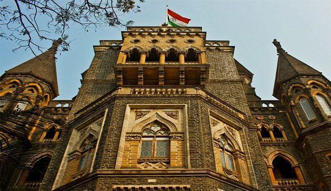 bombay high court, court quashes rape case, sex was consensual, rape case, latest news, latest news india, latest news update,latest news, getanews.com