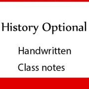 Study material give examine material and notes best for all Civil government focused exams These notes are on a to an awesome degree urgent level reinforced by Toppers for exam preparation. 4.These notes are best in quality. history-optional-handwritten-classnotes-hemant-jha-for-ias-and-pcs