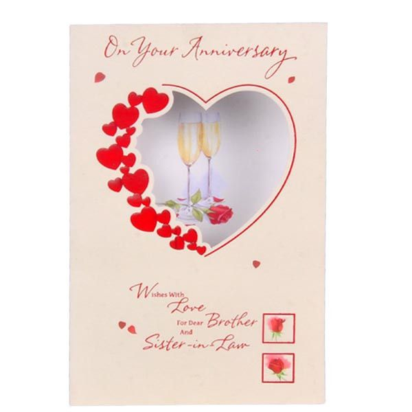 With Love To Brother Sister In Law Rs  On Your Anniversary Wishes With
