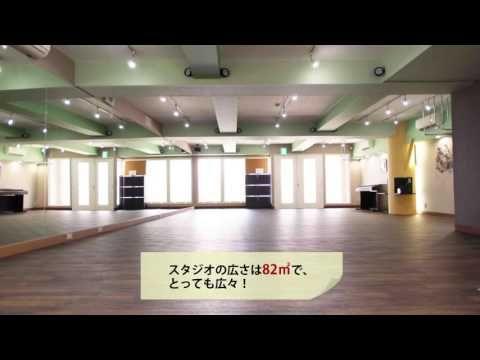 ダンス教室 吉祥寺