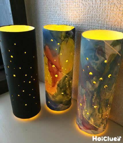 トイレットペーパーの芯で楽しむ、幻想的な光の世界!  自分だけの星座を作ってみよう♪  まるで星空に包まれているような気分を味わえちゃう、想像広がる製作遊び。