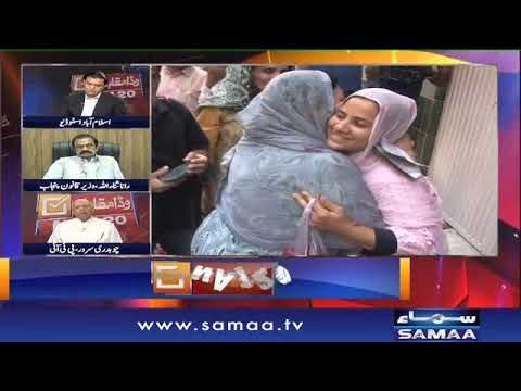 Awaz - SAMAA TV - 16 Sept 2017