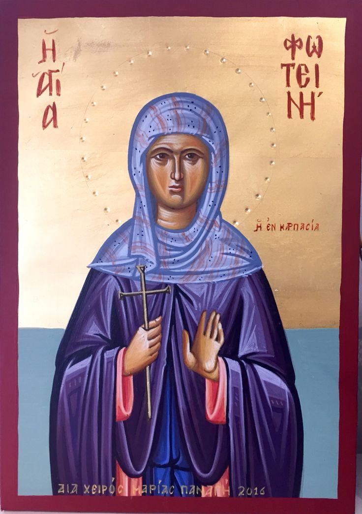 Αγία Φωτεινή η εν Καρπασία Αγιογραφία σε ξύλο Διά χειρός Μαρίας Παναγή