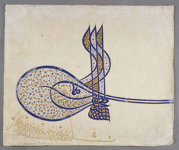 Dosya: Süleyman'ın Tuğra (emperyal tuğrası) manificent lacma M.85.237.17 (2 1) .jpg